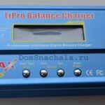 Зарядное устройство iMAX B6 вид сверху