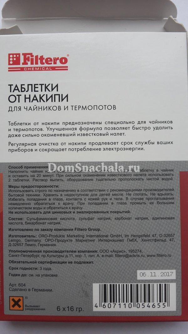 tabl_i